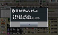掌内鉄道 鳳空港駅のおすすめ画像3