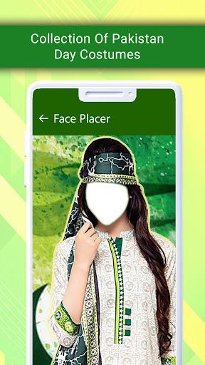 23 March Pakistan Day Photo Editor & E Cards 2021  screenshots 17