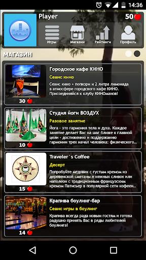 photograd screenshot 2