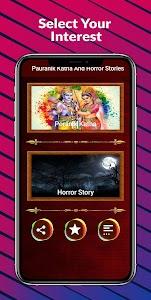 1000+ Pauranik Katha & Horror Story in Hindi Audio 3.3