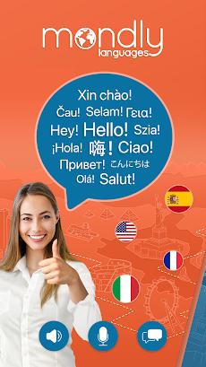 語学を無料で学習 - Mondlyのおすすめ画像1
