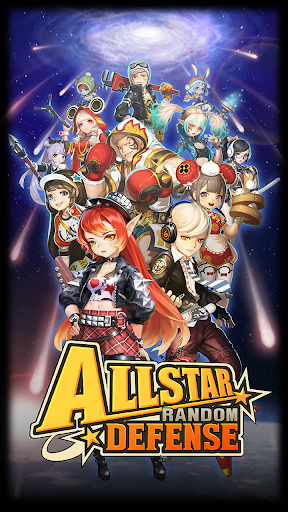 All Star Random Defense : Party defense 1.1.0 screenshots 9