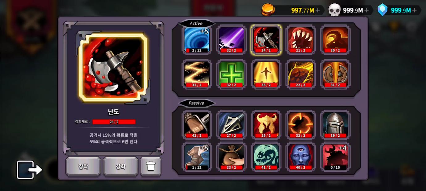 Overgeared RPG screenshot 5