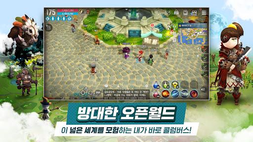 ub2ecube5buc870uac01uc0ac 1.0.352 screenshots 4