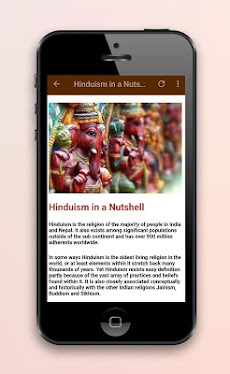 All About Hinduismのおすすめ画像3