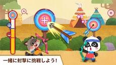 リトルパンダのスポーツチャンピオンのおすすめ画像3