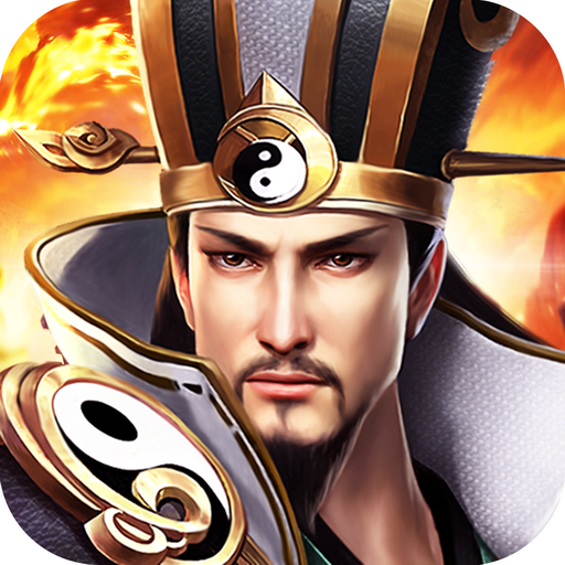 Three Kingdoms:Heroes of Legend