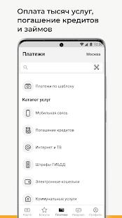 ПАО ВымпелКом/