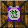 UniJanggi  -  korean chess game icon