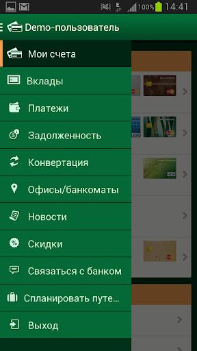 u0411u0430u043du043a u0410u0432u0430u043du0433u0430u0440u0434 apktram screenshots 2