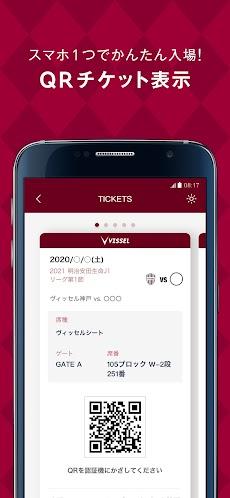 ヴィッセル神戸[VISSEL KOBE]公式アプリのおすすめ画像3