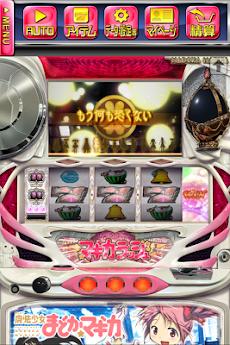 [王国]SLOT魔法少女まどか☆マギカのおすすめ画像5