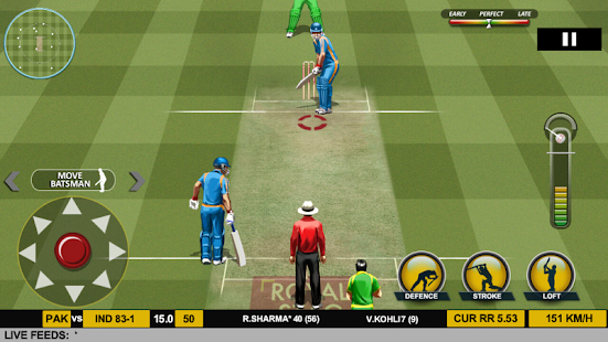 Real Cricket™ 17 Screenshot
