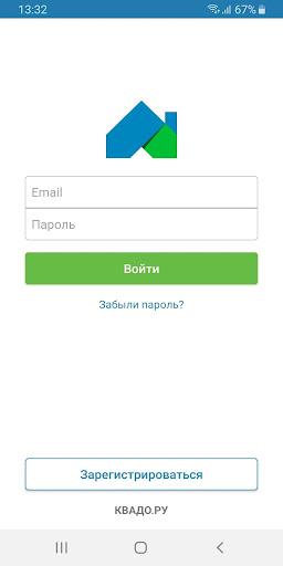 u041au0412u0410u0414u041e.u0420u0423 1.5.2 Screenshots 1