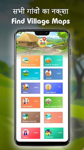 All Village Maps - गांव का नक्शा 2.8 screenshots 1
