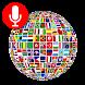 すべて 言語 翻訳者  -  無料 音声 翻訳