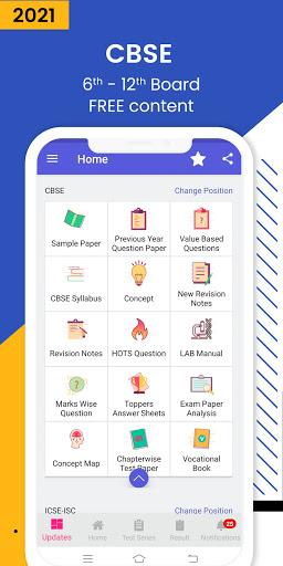 NCERT Books , NCERT Solutions 2.0.60 Screenshots 3