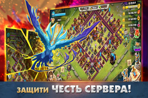 Clash of Lords 2: u0411u0438u0442u0432u0430 u041bu0435u0433u0435u043du0434 1.0.258 screenshots 7