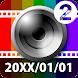 DateCamera2(自動日付入りカメラ) - Androidアプリ