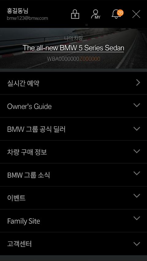 BMW Plusのおすすめ画像2