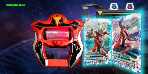 DX Ultraman Geed Riser Sim for Ultraman Geed 1.4 screenshots 22