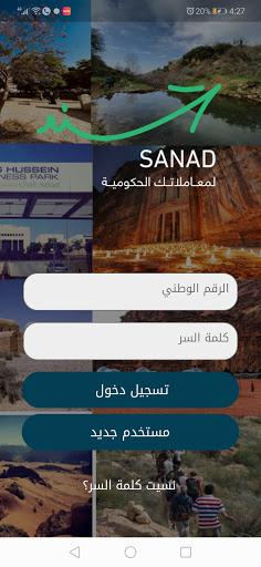 SanadJo-u0633u0646u062f android2mod screenshots 9