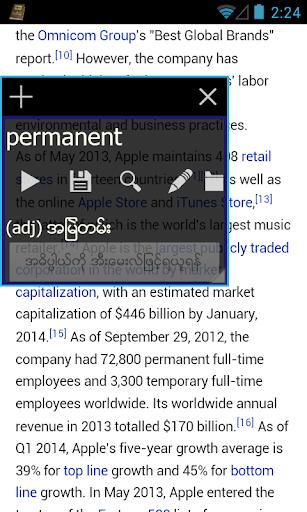 Myanmar Clipboard Dictionary v0.14 Screenshots 5