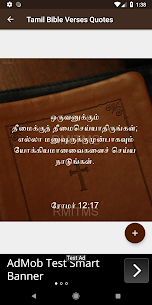Tamil Bible Verses Quotes For Pc | How To Install (Windows 7, 8, 10, Mac) 2