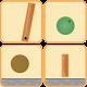 Physics Blocks