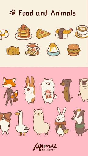 Animal Restaurant 6.0 screenshots 2