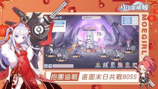u5c0fu5c0fu5192u96aau5a18 1.0.4 screenshots 4