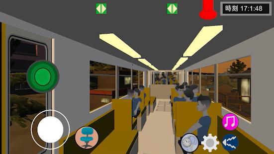Monorail Train Crew Simulator 6.18 Pc-softi 4