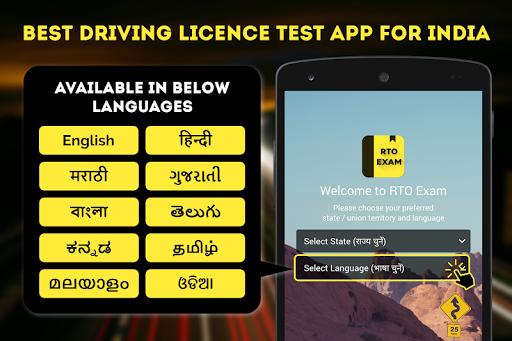 RTO Exam: Driving Licence Test  screenshots 1
