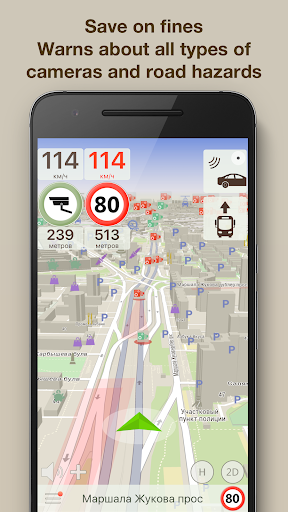 speed cameras & hud, radar detector - contracam screenshot 1