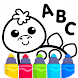 ABC DRAW  Kids Drawing! Alphabet Games Preschool - Androidアプリ