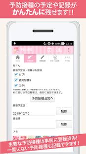 u7121u6599 u4e88u9632u63a5u7a2eu30abu30ecu30f3u30c0u30fcuff5eu5c0fu5150u79d1u533bu5c0fu897fu516cu9ebfu533bu5e2bu306eu76e3u4feeuff5e 8.0.3 Screenshots 5