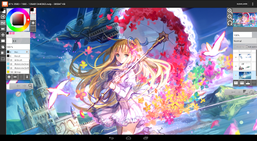 Download APK: LayerPaint HD v1.10.0 [Paid]