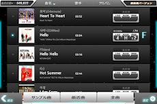 BEAT MP3 - リズムゲームのおすすめ画像4