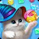 キュートな猫:魔法の冒険 - Androidアプリ