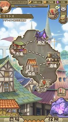カルディア・ファンタジー魔物姫たちとの冒険物語のおすすめ画像5