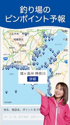 マリンウェザー海快晴 <海専門の天気と気象予報アプリ>のおすすめ画像3