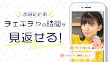 チェキチャ!〜タレントとアプリで特典会するならチェキチャ!〜のおすすめ画像4