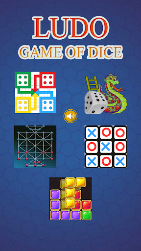 Ludo Champion 1.1.5 Screenshots 1