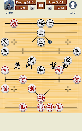 Chinese Chess Online apkslow screenshots 23