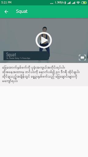 T Fitness 1.2.1 Screenshots 5