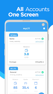 MyLTT 1.0.45 Screenshots 2