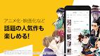 screenshot of ピッコマ - 人気マンガが待てば無料の漫画アプリ