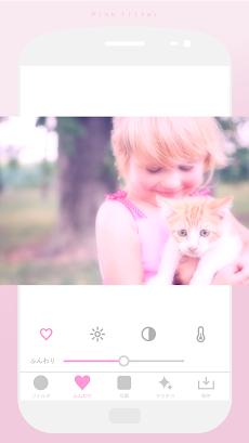 美肌加工♡ピンクフィルターのおすすめ画像5