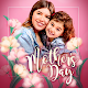 Mothers Day Photo Frame per PC Windows