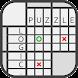 シンプル論理パズル - Androidアプリ